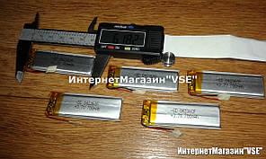 Акумулятор для блютуз гарнітур 61.82 - 20.92 - 4.35 мм 700 mAh