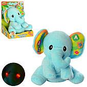 Интерактивный слон плюшевый 25 см
