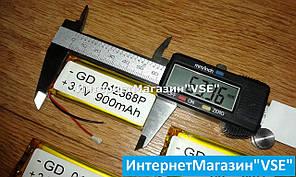 Акумулятор для блютуз гарнітур 63.36 - 27.19 - 4.4 мм 900 mAh