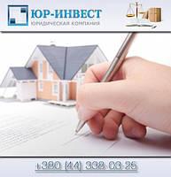 Установлены сокращенные сроки регистрации прав на недвижимость