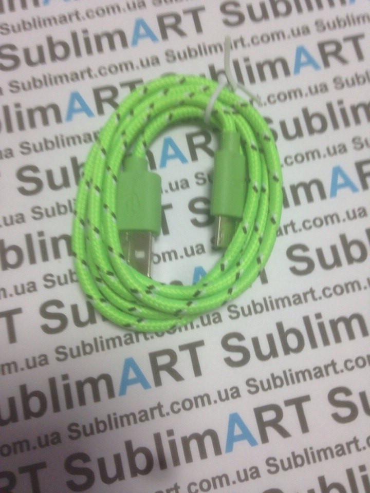 Usb кабель 100 см для Samsung, Lenovo, HTC, и т. д. (салатовый)