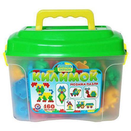 Мозаика детская пазлы в чемодане 160 дет., фото 2