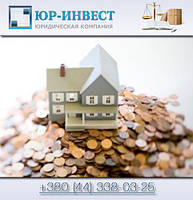 Разъяснено, как определяется размер сбора за регистрацию прав на недвижимость