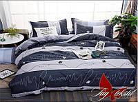 Комплект постельного белья с компаньоном S251