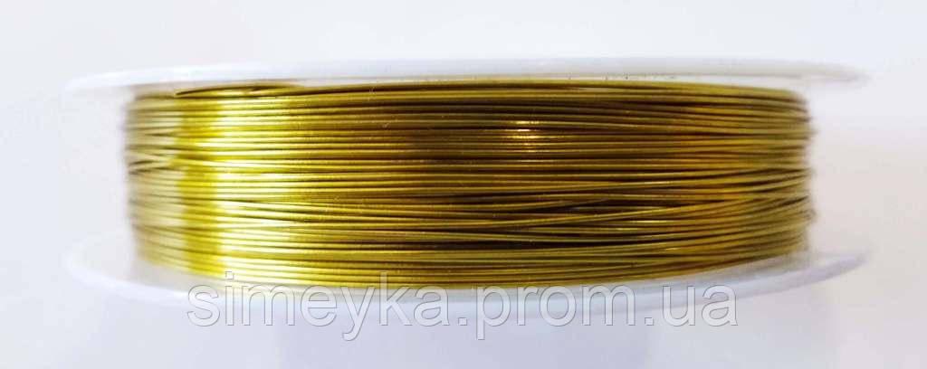 Проволока (дріт) для бісероплетіння та флористики 0,3 мм, катушка 23 м. Золотиста