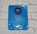 Тканевая маска для лица с гиалуроновой кислотой Bioaqua Water Get Hyaluronic Acid  30 ml, фото 8