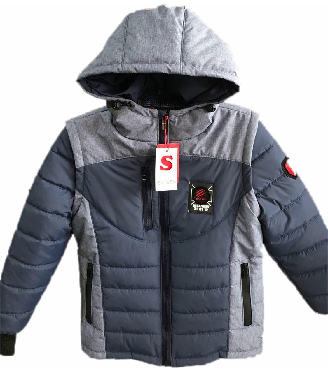 Демисезонная куртка- жилетка для мальчиков и подростков Мачо