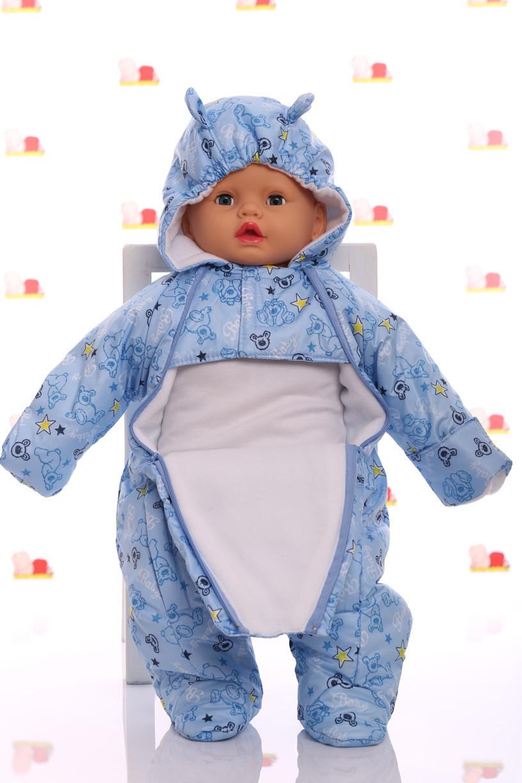 Демисезонный человечек голубой baby для  мальчиков