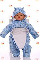 Демисезонный человечек голубой baby для  мальчиков, фото 1