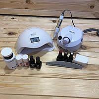 Набор для маникюра Kodi Professional c лампой Sun 5 и фрезером ZS-601