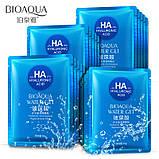 Тканевая маска для лица с гиалуроновой кислотой Bioaqua Water Get Hyaluronic Acid  30 ml, фото 10