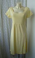 Платье женское лето хлопок миди бренд Cecilia р.50-52, фото 1