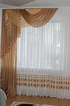 Ламбрекен шифоновый Джулия со шторой 1,50м, фото 2