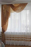 Ламбрекен шифоновый Джулия со шторой 1,50м