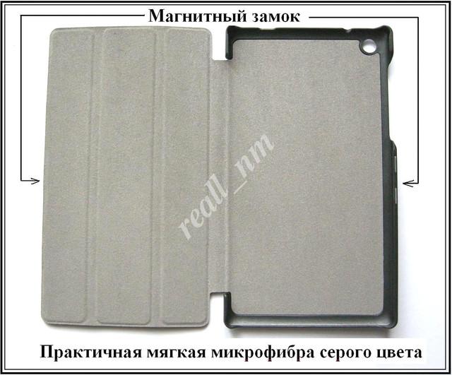 купить чехол Lenovo Tab 2 A7-30HC