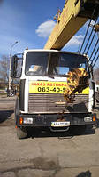 """Аренда автокрана 16 тонн, услуги в Запорожье - ЧП """"Повчун"""""""