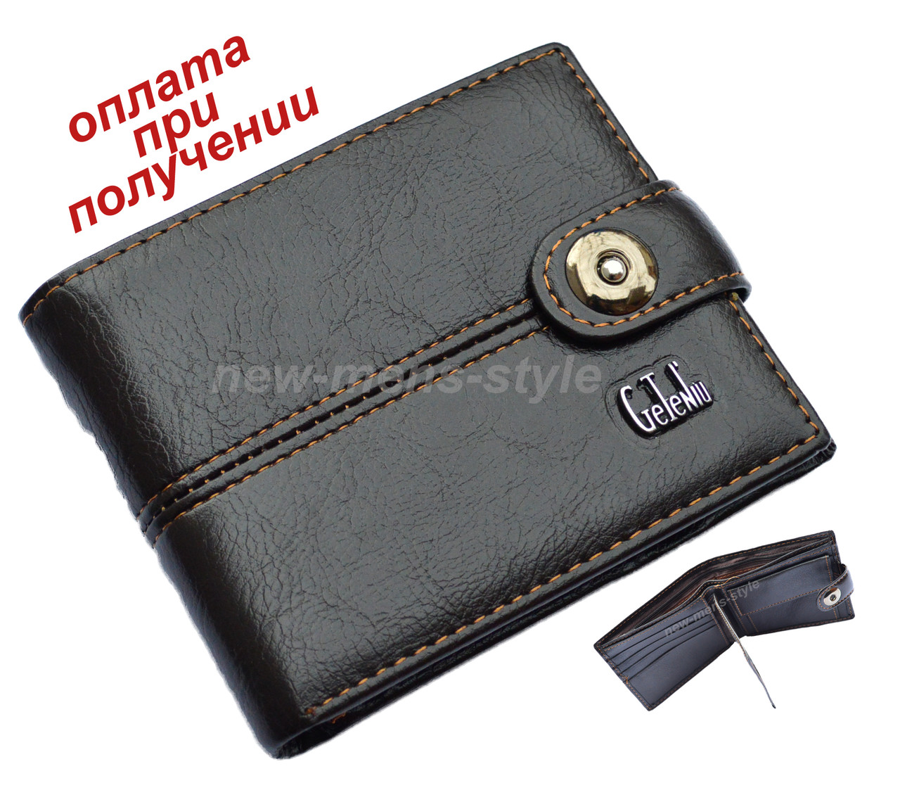 Чоловічий чоловічий шкіряний шкіряний гаманець портмоне гаманець Gelen
