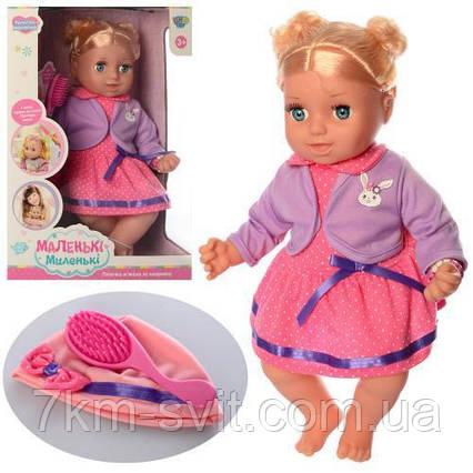 Кукла WZJ024B-3IC