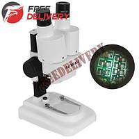 Микроскоп бинокулярный стерео для пайки LED 20X AOMEKIE AO1001