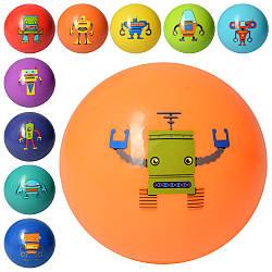 Мяч детский MS 1910 (250шт) 5 дюймов, 40г, одностикерный, робот, 10видов