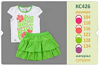 Костюм футболка и юбка детский р.122