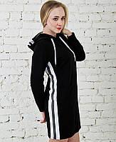 Женское спортивное платье худи