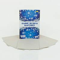 Картон белый А4 7 листов КБ-А4-7 (30)