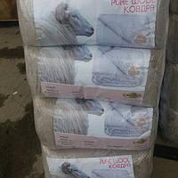 Одеяло евро микрофибра  шерсть овечья исскуств. (Л.Ю.Б..) 200 х 215