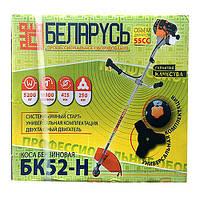 Бензиновая коса Беларусь БК52-Н