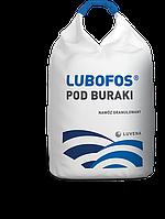 Минеральное комплексное удобрение Любофос 3,5-10-21 свекла, фото 1