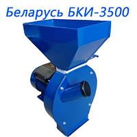 Зернодробилка Беларусь БКИ-3500 (Для переработки пшеницы, ячменя, ржи, кукурузы в початках)