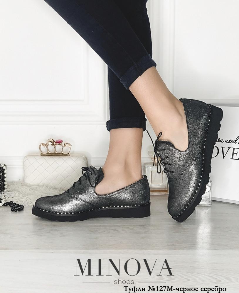 9715c1615 Кожаные туфли на шнурках на утолщенной рифленой плоской подошве (размеры  36-42) -