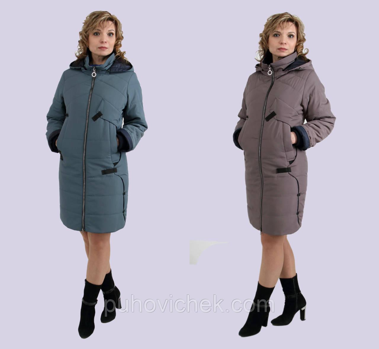 109c2cb0591 Удлиненные куртки женские весна осень стильные - Интернет магазин Линия  одежды в Харькове