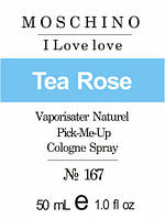I Love love * Moschino (Tea Rose) - 50 мл духи