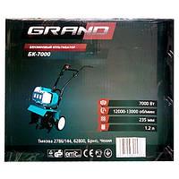 Мини-культиватор Grand БК-7000