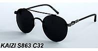 Солнцезащитные очки круглые KAIZI S 863