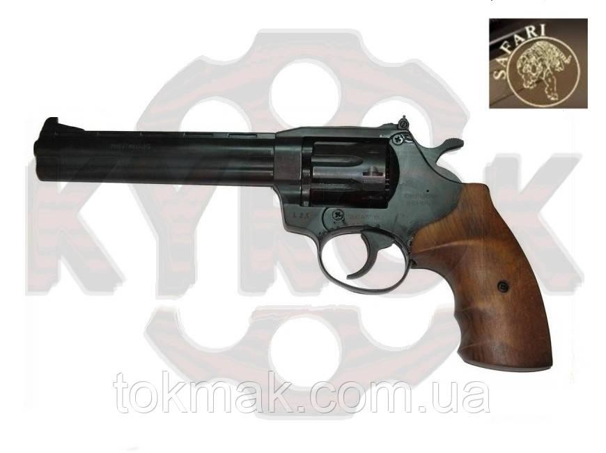 Револьвер Сафари под патрон флобера 461 бук