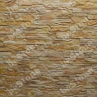"""Плитка под камень на стену. Декоративная гипсовая плитка """"Корсика"""" светлая - 0,38 м.кв."""