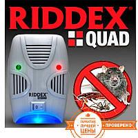Отпугиватель грызунов и насекомых   RIDDEX Quad   Ридекс Квад