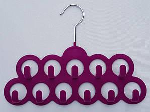 Плечики вешалки флокированные (бархатные) для аксессуаров сиреневого цвета