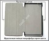 Синий чехол книжка для Lenovo Tab 2 A7-30 с магнитами в эко коже PU, фото 5