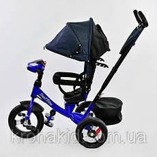 Велосипед 7700 В - 2280 Best Trike (1) ПУЛЬТ ВКЛЮЧЕНИЯ СВЕТА И ЗВУКА, ПОВОРОТНОЕ СИДЕНЬЕ, НАДУВНЫЕ КОЛЕСА , фото 2