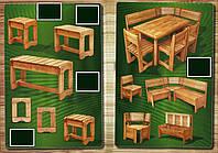 Уголок для отдыха деревянный 1400*1000