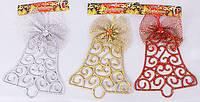 Новогоднее украшение Колокольчик 35см, 3 вида BonaDi 145-N71