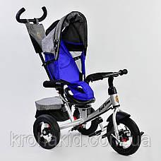 Велосипед 7700 В - 3904 Best Trike (1) ПУЛЬТ ВКЛЮЧЕНИЯ СВЕТА И ЗВУКА, ПОВОРОТНОЕ СИДЕНЬЕ, НАДУВНЫЕ КОЛЕСА , фото 3