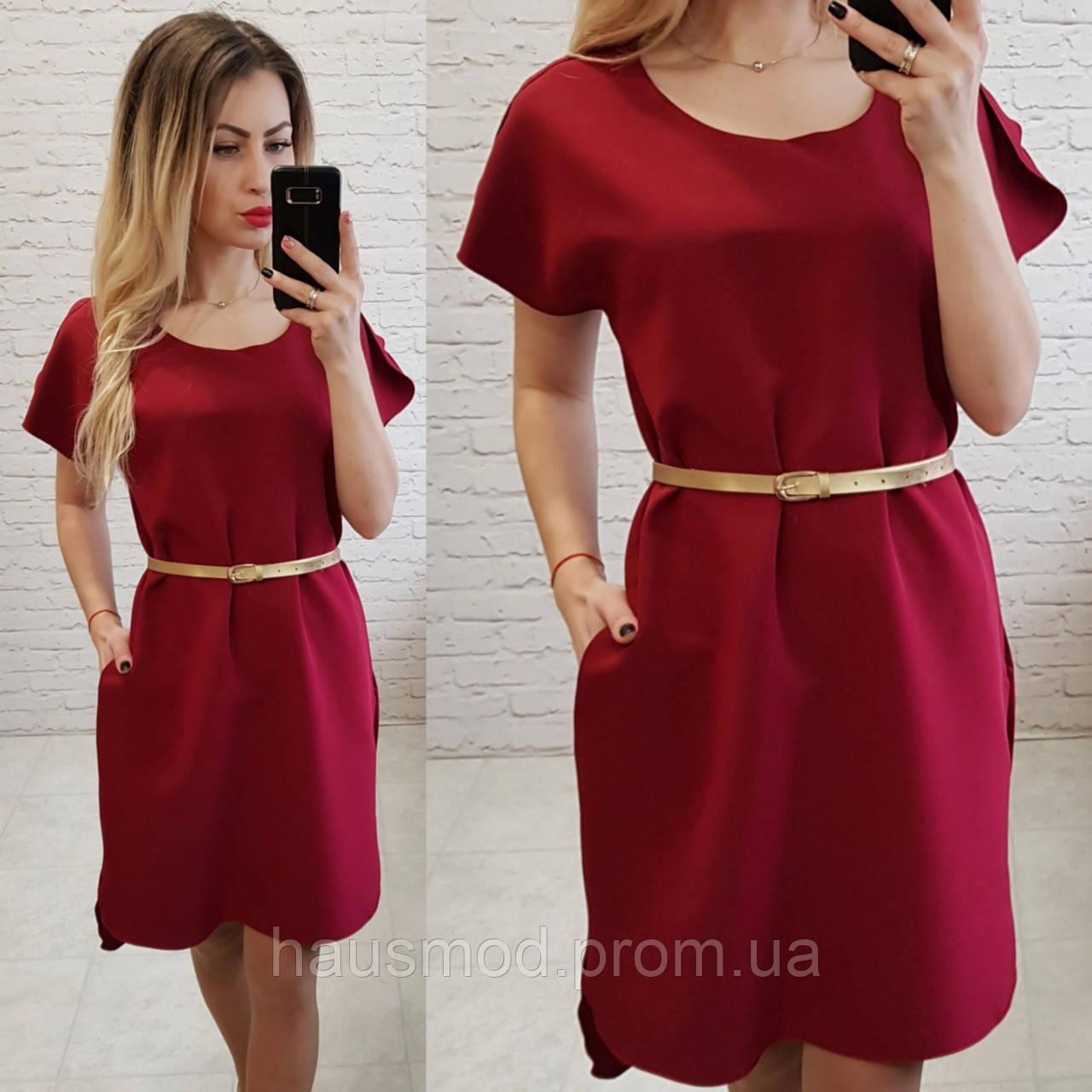 Женское платье карман пояс в комплекте цвет бордовый