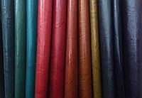 Натуральная кожа Жатка (галантерейная, обувная),Ultra, фото 1