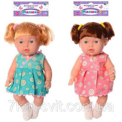 Кукла 225-A