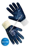 Перчатки трикотажные с нитриловым покрытием эластичный манжет 850