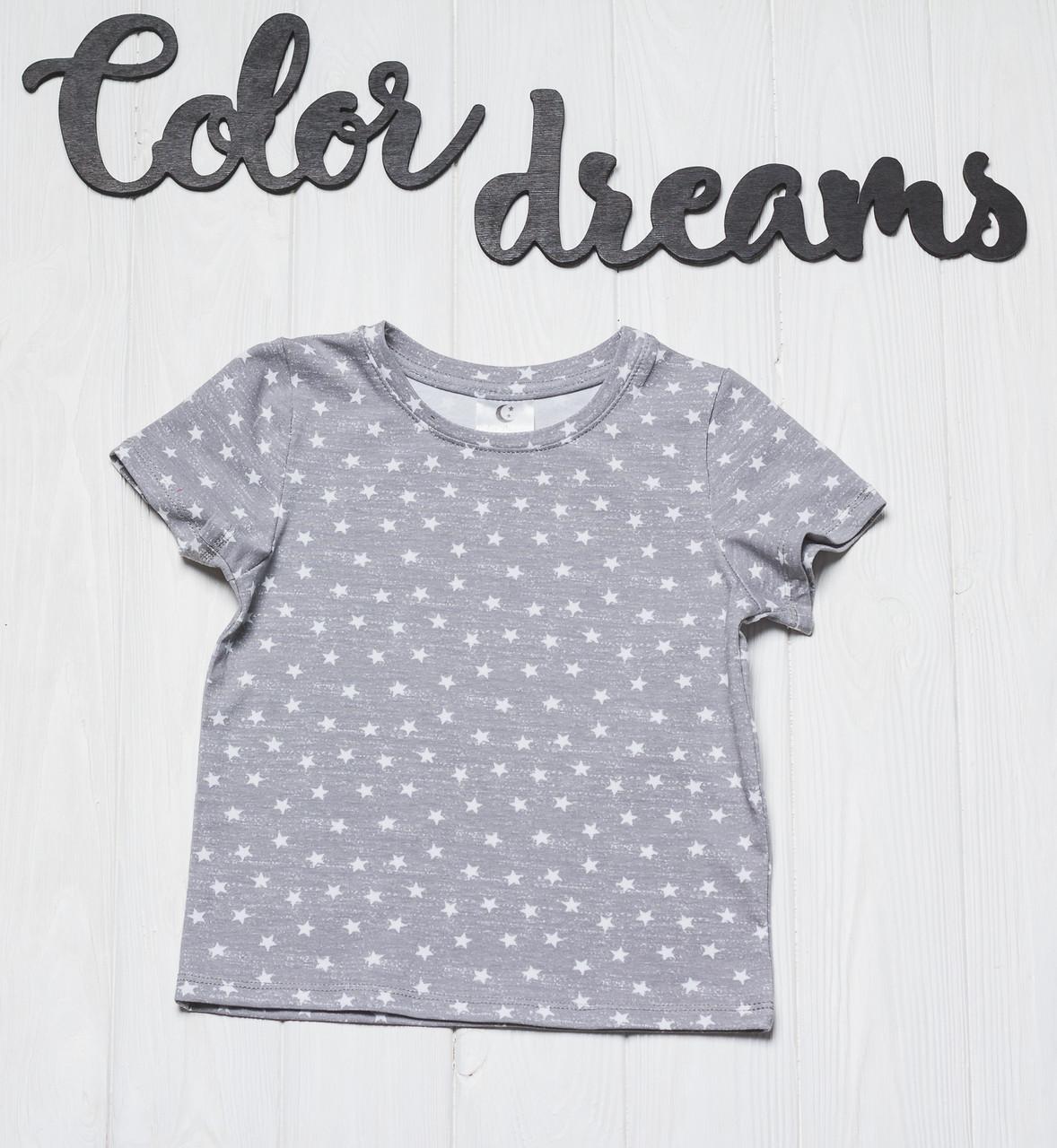 Детская футболка  с принтом звездочка